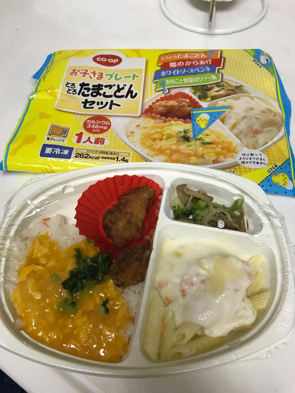 子供用冷凍食品